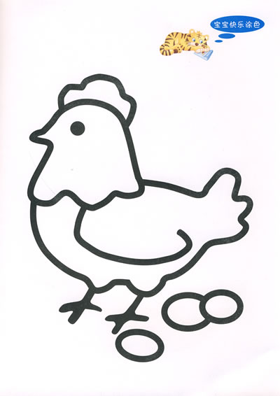 动漫 简笔画 卡通 漫画 手绘 头像 线稿 400_566 竖版 竖屏