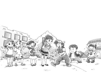 文艺小清新手绘插画 读书
