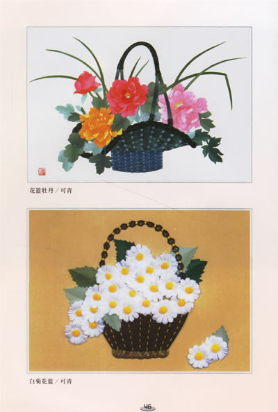 本书精选了可青等布贴画作品100余幅,分花卉,动物,人物,脸谱四个