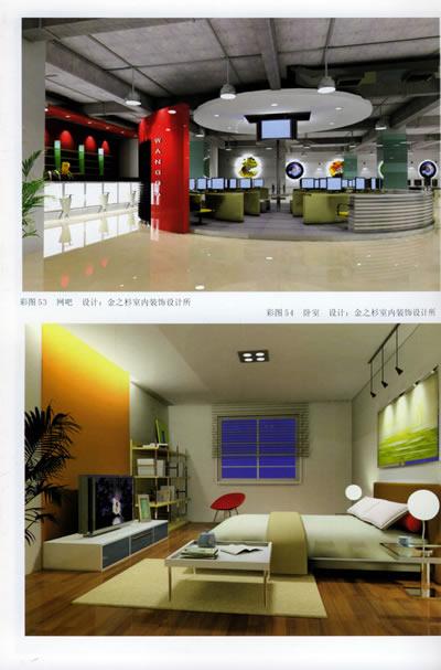 室内设计施工图画法