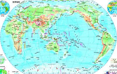 8  四,世界地理 自然篇  1.世界地形图  2.西半球地形  3.