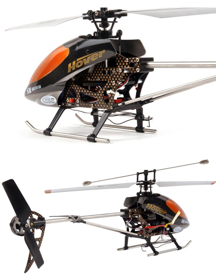遥控直升飞机系列