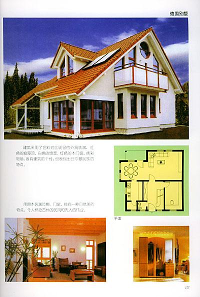 外国三层别墅外观图