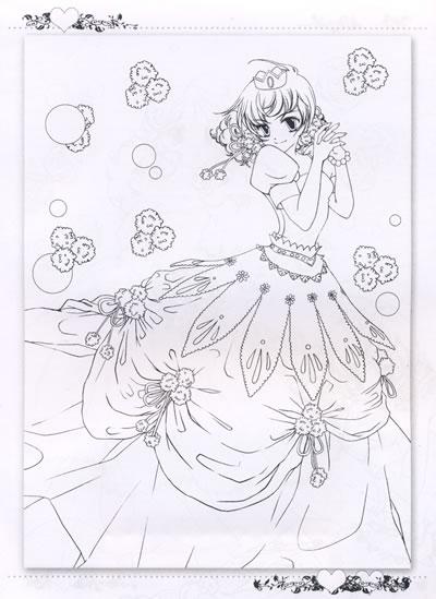美少女幻彩填色書 . 公主服裝秀