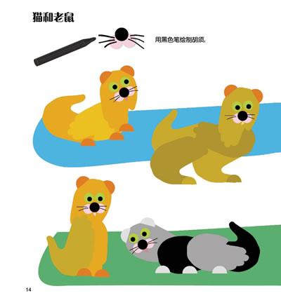 熊大象猴子画画图片大全可爱