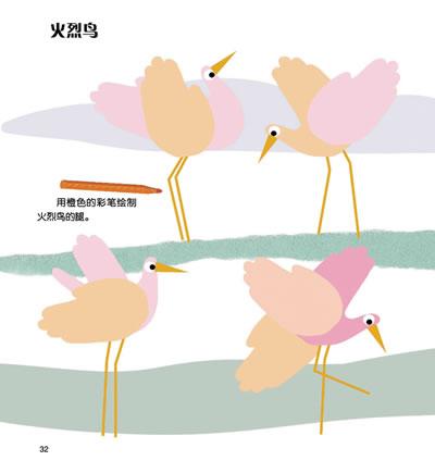 幼儿园撕纸粘贴画图片小鸡