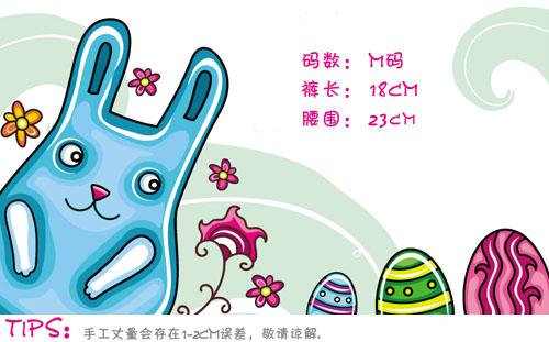 婴蓓乐男童海洋动物儿童泳裤蓝色鲸鱼m码