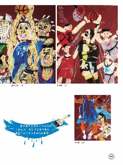儿童绘画图书:儿童人物画教程》赵
