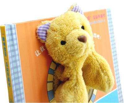 我是你们的好朋友小熊泰迪,一个可爱的小手偶.我最喜欢交朋友了!
