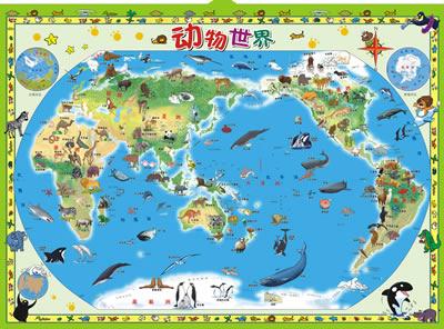 以 严谨的地图为载体,向少儿朋友介绍世界各大洲的河流,山脉,高原