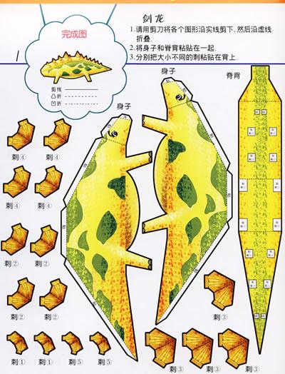 恐龙橡皮泥手工制作图片霸王龙