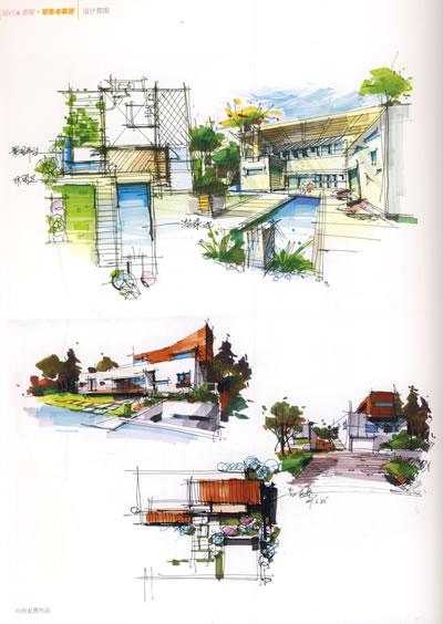 庐山手绘官网景观设计