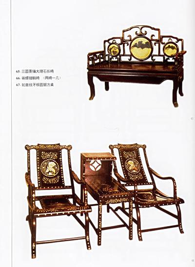 《中国红木家具》