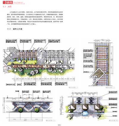 卞宏旭,曹德利,鲁迅美术学院环境艺术设计系教师.