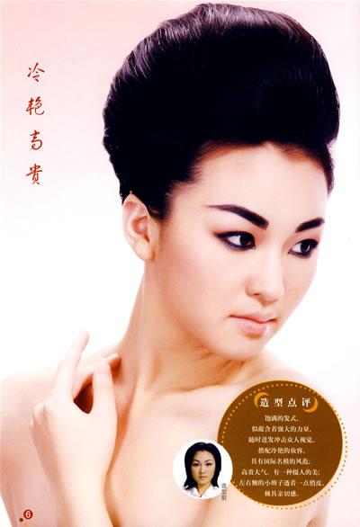 【rt5】经典短发晚装发型设计 尚妆国际化妆造型学校著 湖南美术出版