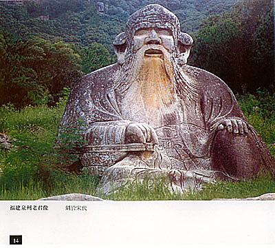 四  道功道术   五  名山宫观 附录   1  中国道教著名名山宫观分布图片