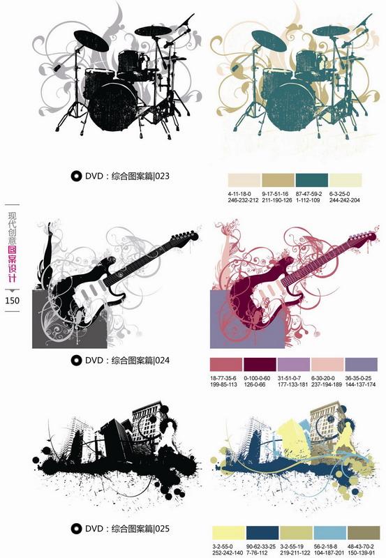 现代创意:图案设计(含dvd)