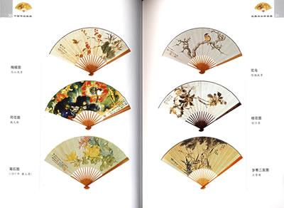 中国传统雅扇/中国传统手工艺文化书系