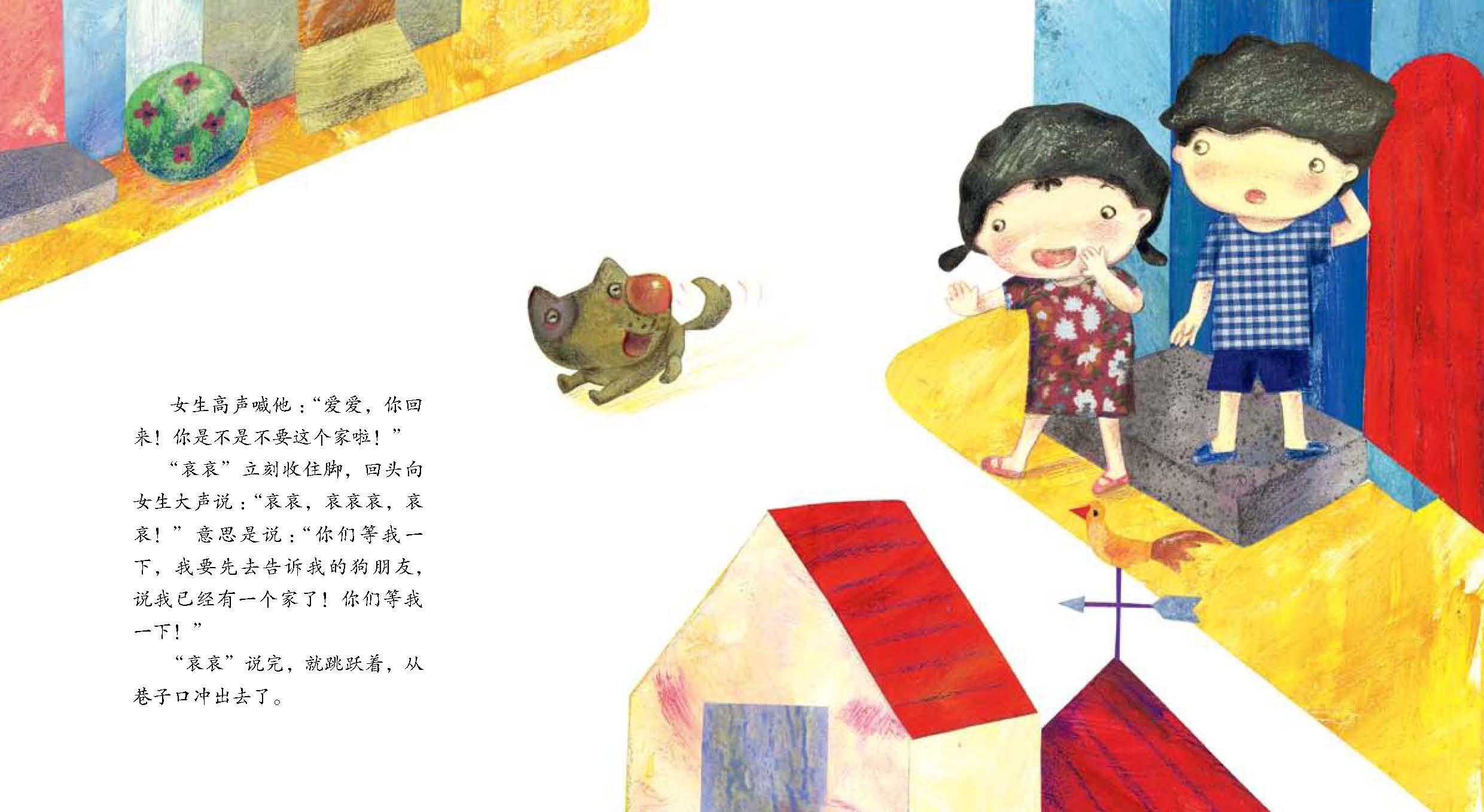 形容小孩可爱的诗