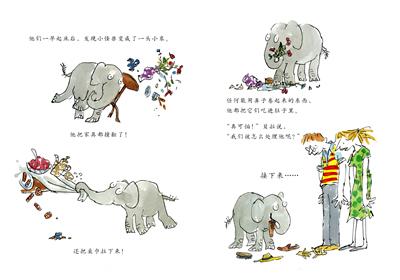 选儿童绘本故事书