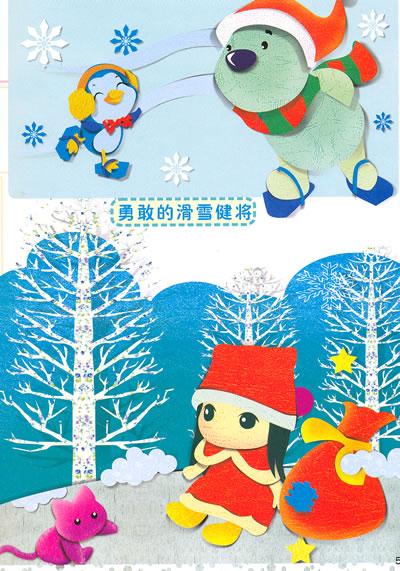 幼儿园环境布置.冬