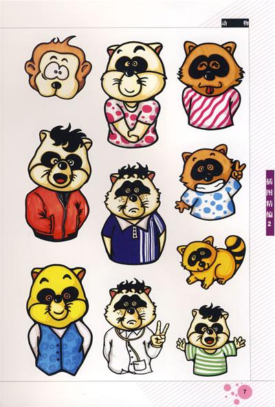 六一儿童节pop手绘