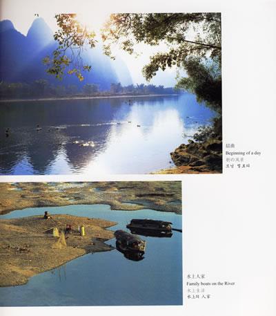 """漓江是一首诗,一首让人""""一见钟情""""的爱情诗;有人说,漓江是一幅画,一幅"""
