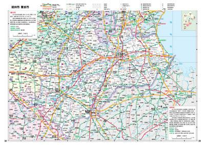 天津市 河北省公路里程地图册
