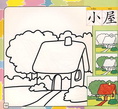 《唐克教你涂色画系列:风景交通工具》(唐克人.)