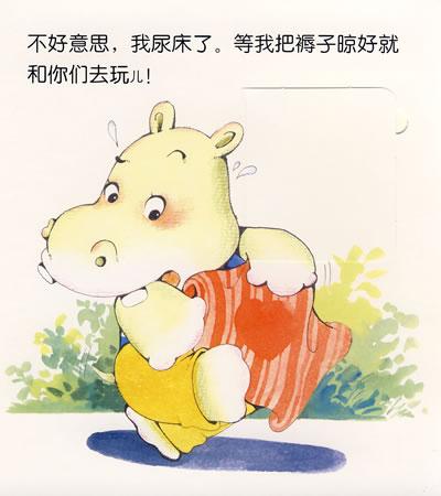 英贝教育宝宝生活故事绘本翻翻书 自己做